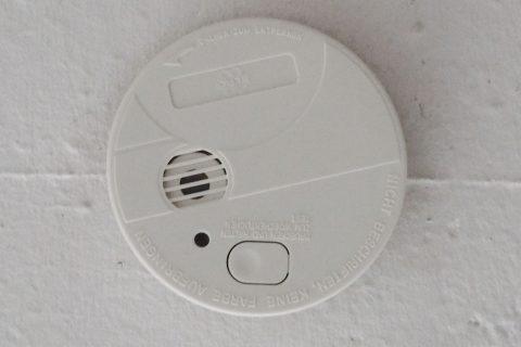 Rauchmelder – Elektro Holzwarth GmbH
